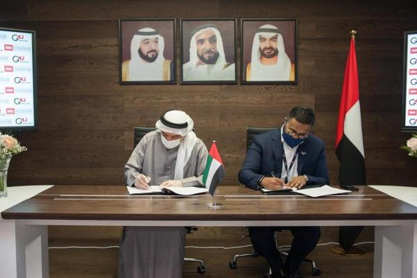 The United Arab Emirates University signs MoU with G42 Healthcare  for collaboration on research projects