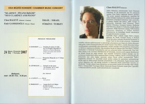 2007-05-24-Concert with Chen Halevi-Cyprus-4