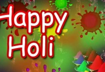 Happy-Holi-Hindi-SMS-Wishes-Shayari-Quotes-Status-For-FB-Whatsapp-Messages-Songs.jpg