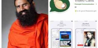 Kimbho app by patanjali