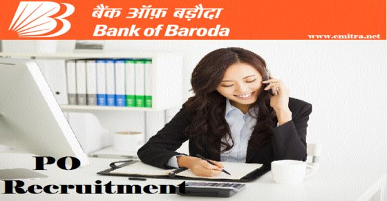 Bank of Baroda PO Recruitment Final Result 2017