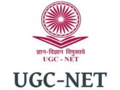 CSIR UGC NET/JRF December 2017 Recruitment 2017