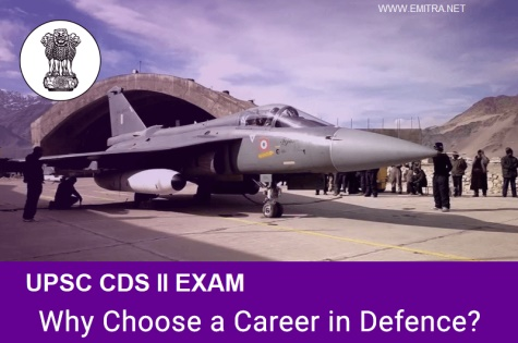 UPSC CDS Exam 2017