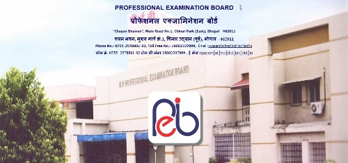 MPPEB VYAPAM Recruitment 2018