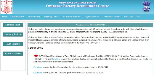 Ordnance Factory Group C Result 2017
