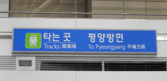 Image result for trains to Pyeongyang