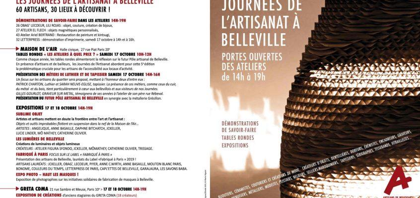 5ème édition des Journées de l'Artisanat à Belleville // 17-18 octobre 2020