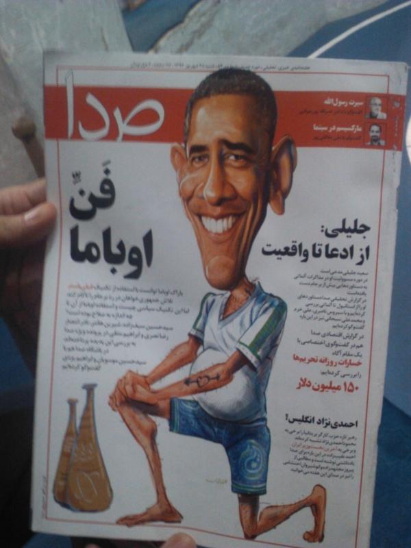 Even Obama participates!