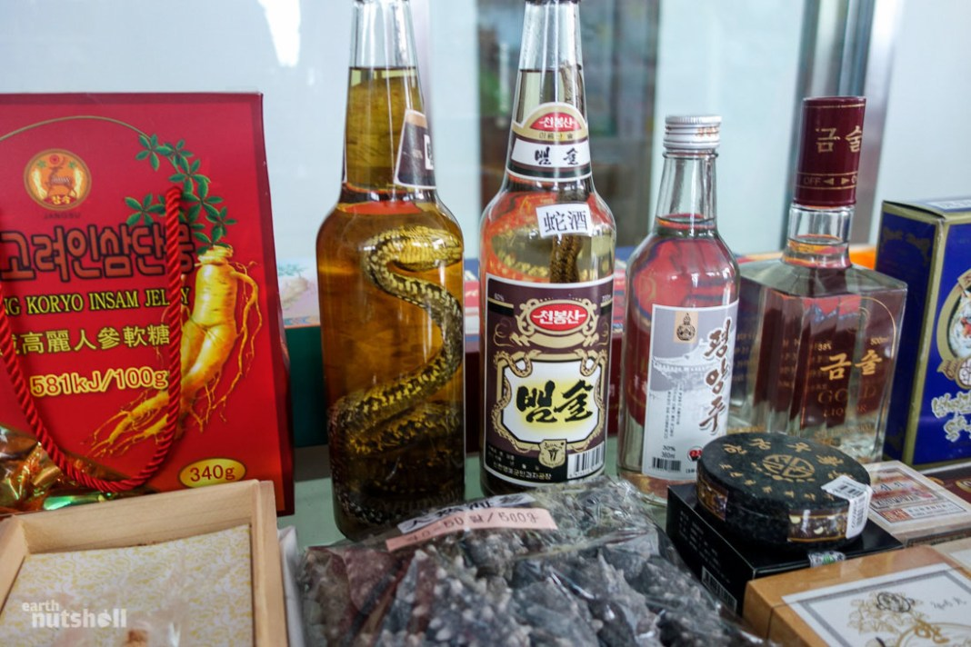 62-north-korean-snake-soju