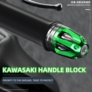 Motorcycle  Modification Handle Plug  for Kawasaki Ninja 400