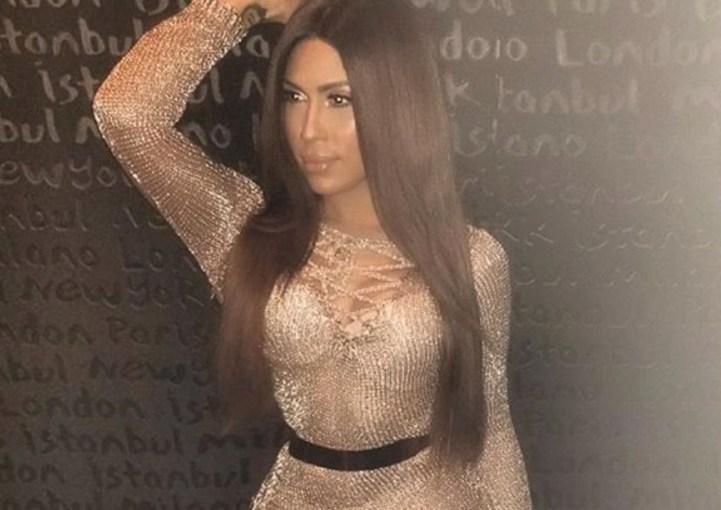 Thalia Almodovar Beauty Bar