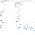 Googleトレンド-アイキャッチ