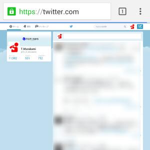 ブラウザ版Twitter_PCビュー
