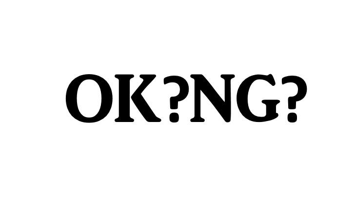 OK?NG?