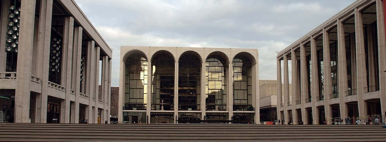NY Lincoln Center EMSEAL Migutan Plaza Deck Expansion Joints