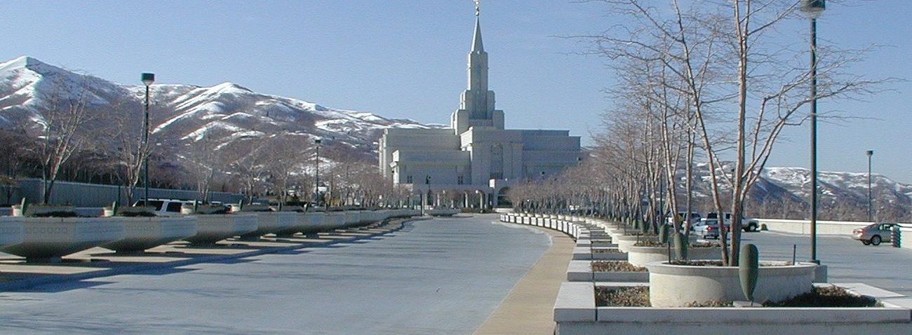 UT Bountiful Temple Parking Expansion Joints EMSEAL Thermaflex Seismic Colorseal