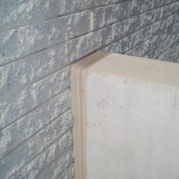 EMSEAL-Seismic-Colorseal-fills-rough-expanson-joint-substrates-WesfieldAnnapUpAndOver