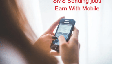Photo of SMS Sending Jobs- Things You Need to Know