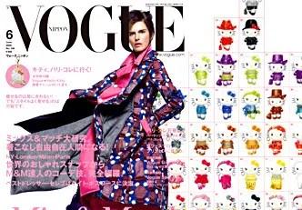 Hello Kitty en Vogue de junio. Una edición que será sin dudas una pieza de colección