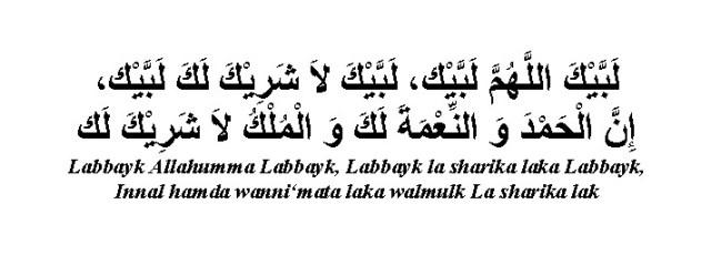 Resultado de imagen de talbiyah umrah