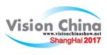 vision-cn-2017