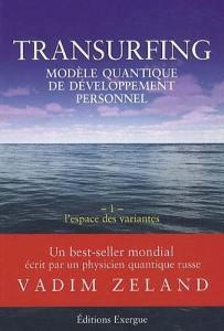 transurfing1