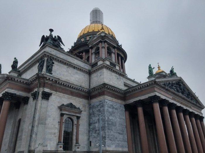 Cathédrale Saint-Isaac Saint-Pétersbourg