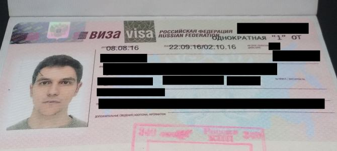 "Bilan du voyage ""Objectif Russie"" : obtenir le visa russe"