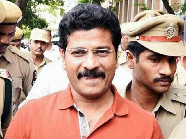 cases on revanth reddy