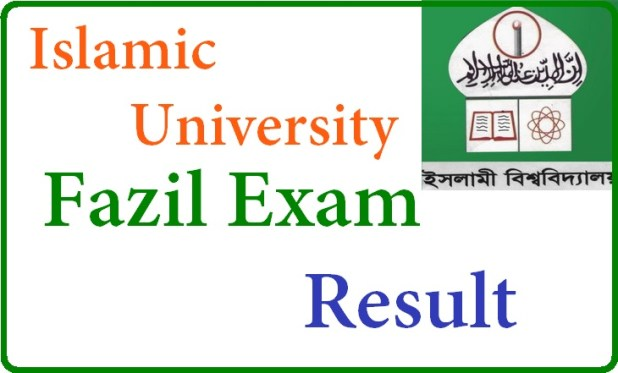 Islamic University Fazil Result 2017