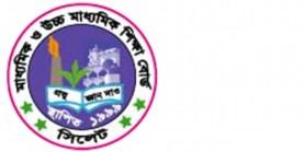 Sylhet Board Logo