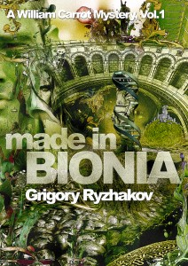 MADE IN BIONIA BOOK COVER MOCK UP web 2