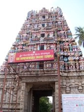 Ulsoor Someshwara Temple