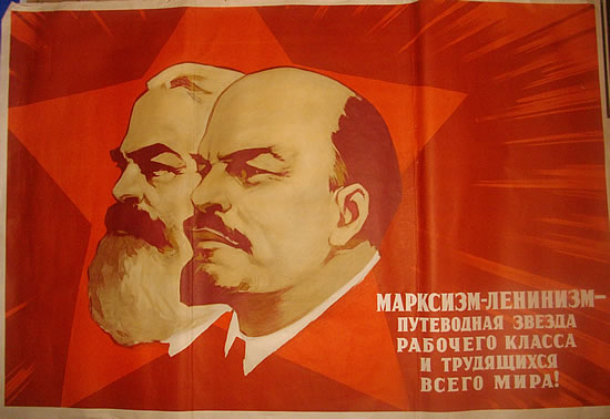 https://i2.wp.com/www.encyclopediaofukraine.com/pic%5CM%5CA%5CMarx%20and%20Lenin%20banner.jpg