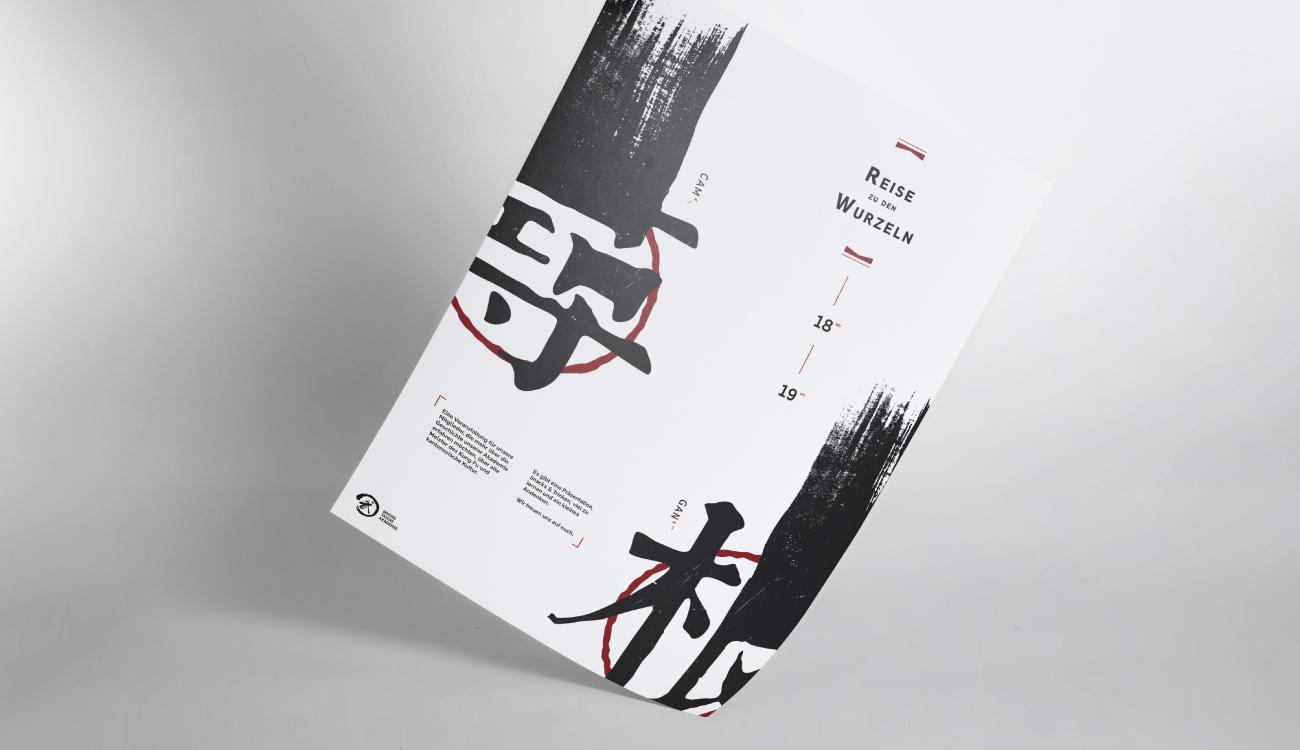 Wushu-Taichi-Akademie_Branding