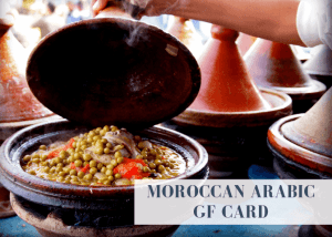 Follow these tips for gluten free Morocco travel. Including 13+ gluten free Marrakech restaurants, important advice, a translation card, and more. #glutenfreemorocco #glutenfreemarrakech #glutenfreetravel