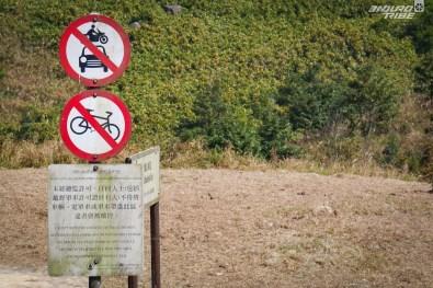 Il est interdit d'interdire.