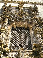 lapeyre porte extérieure bois
