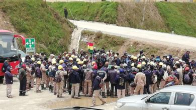"""Photo of Sinohydro denuncia """"paro ilegal"""" de trabajadores de hidroeléctrica Ivirizu"""