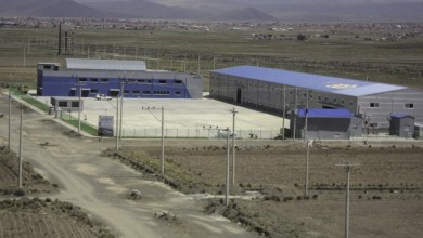 Photo of Planta de El Alto inicia fabricación de tuberías para agua