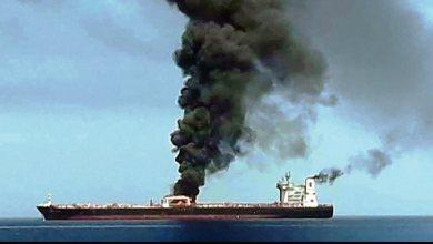 Photo of Nuevo ataque a dos buques petroleros en el Golfo de Omán