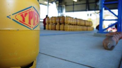 Photo of YPFB: Exportaciones de GLP a Paraguay crecen a un ritmo anual superior al 20%