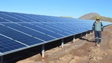 Photo of Oruro tendrá planta de energía solar fotovoltaica antes de fin de año
