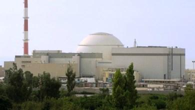 Photo of Irán despliega nuevas centrifugadoras a pesar del acuerdo nuclear
