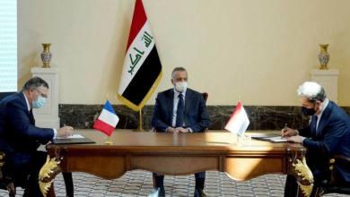 Photo of TotalEnergies firma un acuerdo de $us 27.000 millones en Irak