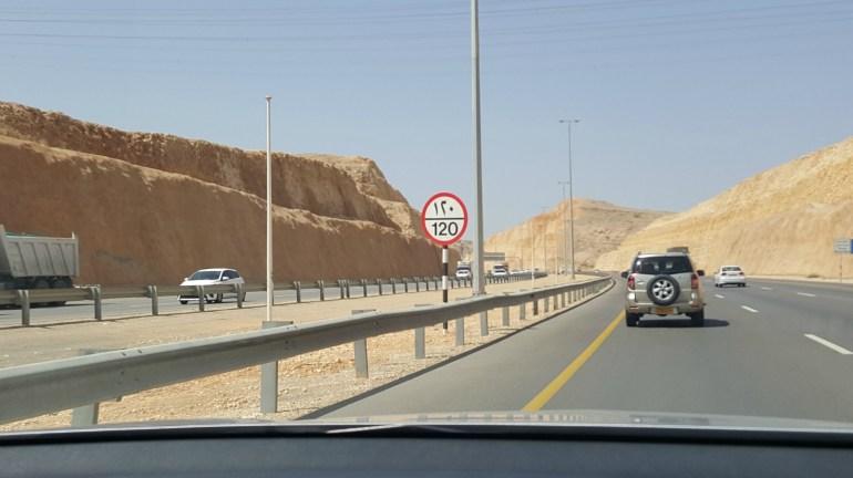 Vejskilte i Oman