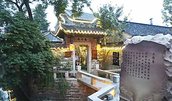voyage-chine-temple