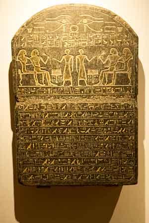 Musée-de-grenoble-hiéroglyphe