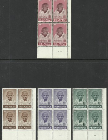 India 1948 Mahatma Gandhi UM plate blocks of four pristine