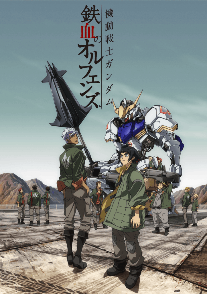 Mobile_Suit_Gundam_IRON-BLOODED_ORPHANS_Poster